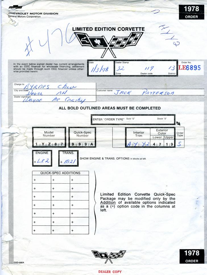 1984 Corvette Specs Ehow Ehow How To Videos ml